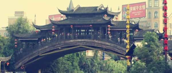 songcheng190402a