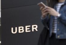 Uber:怒擲12億美元,寶馬和戴姆勒放手