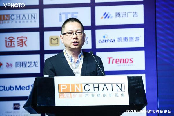 途家网王枫:民宿赋能,分享经济的决胜局