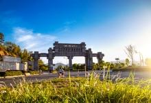 15部门:发展乡村休闲旅游业等吸纳就业