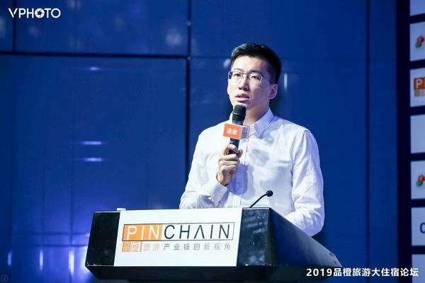 yinhuayang190425