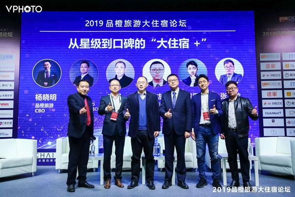 yuanzhuo1b190425