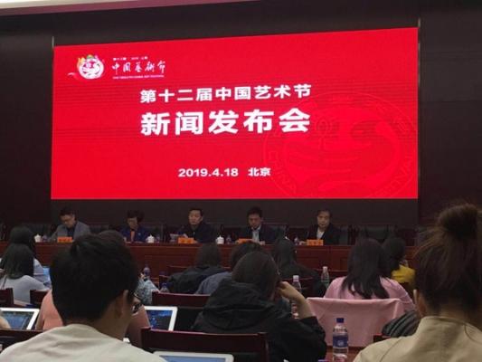 第十二届中国艺术节:将于5月在上海市举办