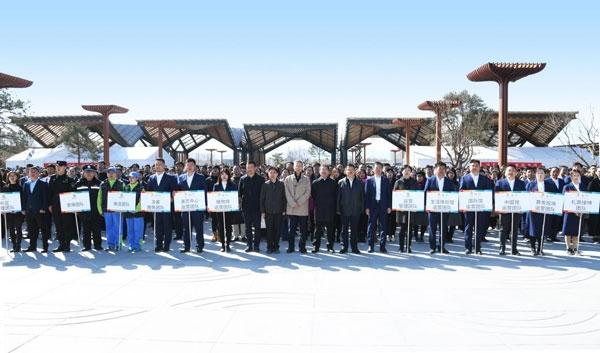 中国旅企首获资质:中青旅全面服务北京世园会