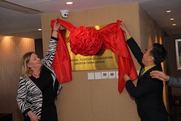 波兰区域旅游局大中华区办事处正式揭牌成立