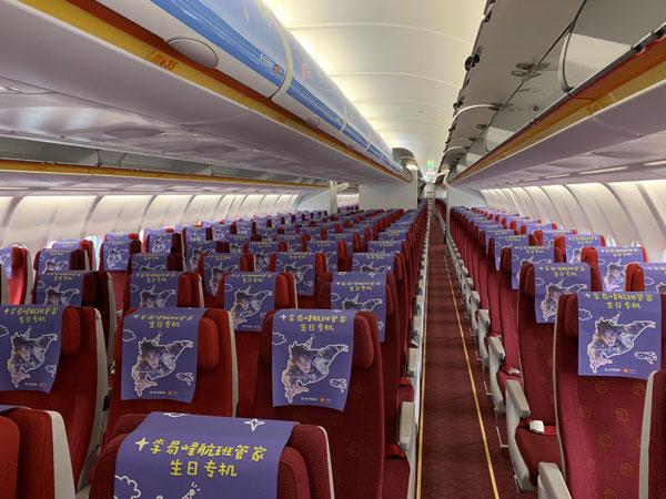 航班管家:携手天津航空打造李易峰生日专机