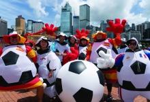 香港:推出本地游计划 鼓励市民消费