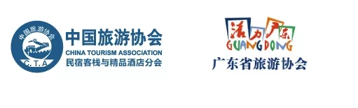 6月集聚广州:文旅住宿与商业地产投资正逢其时