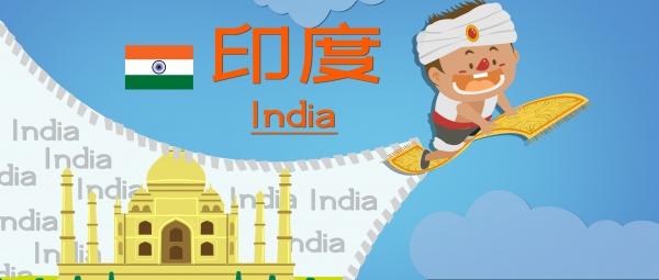 看中MakeMyTrip的背后,携程深入印度旅游