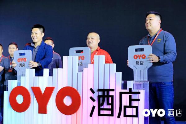 """OYO酒店2.0?#38381;?#30053;升级 继续深化精细化运营"