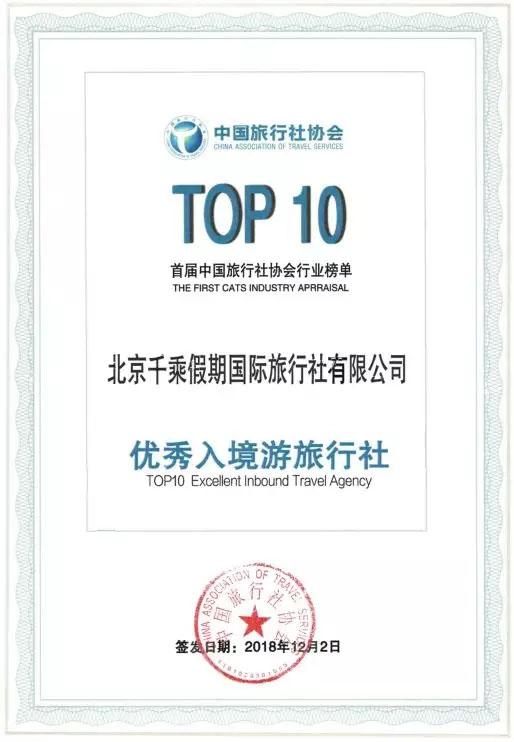 qiancheng190517e