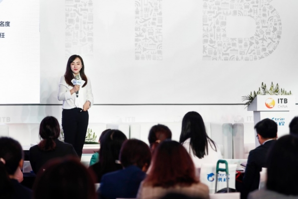 途家李珍妮:解读海外核心发展战略