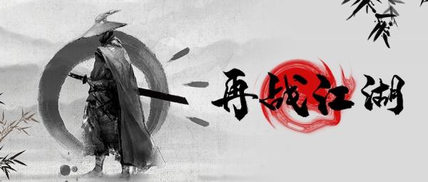 """万达再战文旅江湖:""""断舍离""""后又会如何出手?"""