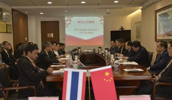 中旅总社:与泰国国家旅游局达成旅游合作