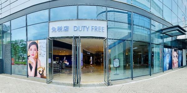 中免集团:海口日月广场免税店二期盛大开业