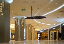 中免:中部地区首个市内免税店明年落户武汉
