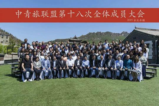 zhongqinglv190508j