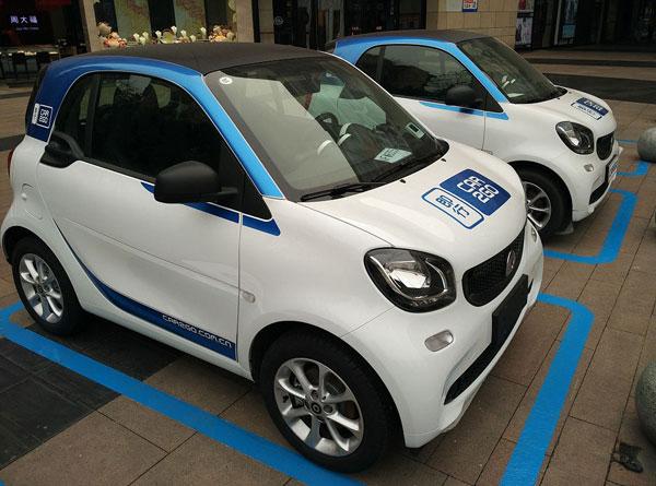 即行Car2Go将退出中国:共享汽车竞争加剧