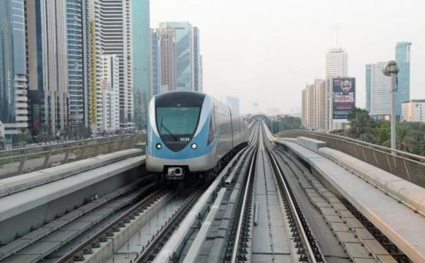 Trainline:计划在伦敦IPO中融资7500万英镑