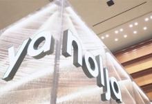 Yanolja:向旅游数据企业Triple投资900万美元