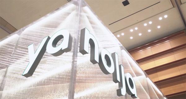 Yanolja:韩国酒店平台D轮融资1.8亿美元