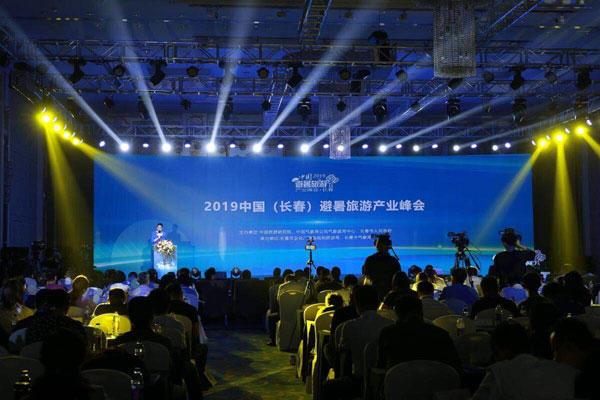 中國旅游研究院&攜程:2019中國避暑游預測報告