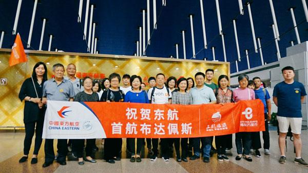 华程国旅集团:上海直飞布达佩斯项目迎来首航