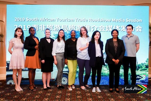 绽放野性风采:2019南非旅游局旅游推介会举行