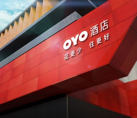 OYO酒店:与美团战略合作 上线8000家酒店