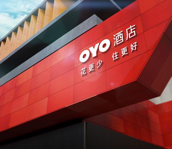 OYO酒店中国公司被曝裁员:部分团队缩减一半