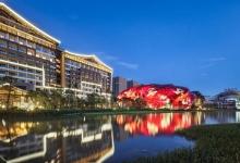 河南中原融创文旅城项目开工 总建面20万平米