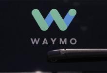 Waymo再筹7.5亿美元:过去两月已获30亿美元