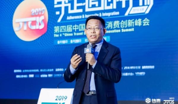 """旅游IP如何深入:钱建农、杨澜纷纷""""支招"""""""