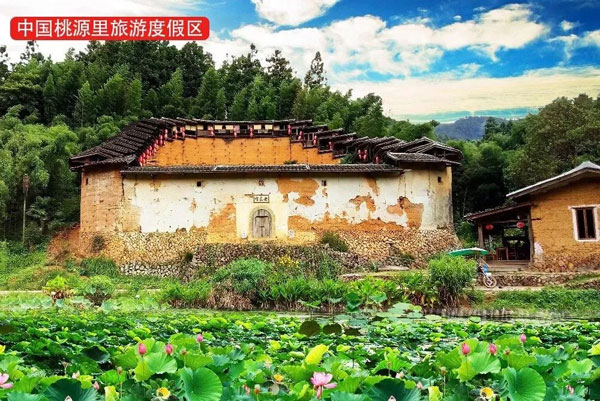 xinlanhai190605e