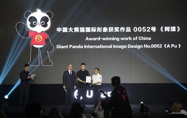 中国大熊猫国际形象:获奖作品在北京揭晓