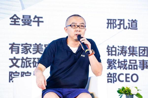 youjiameisu190613b