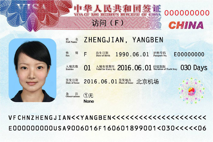国家移民管理局:启用新版外国人签证等3类证件