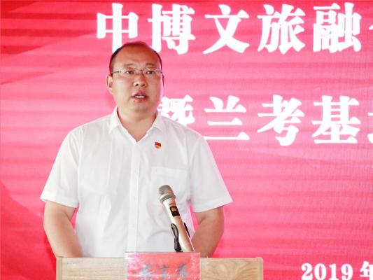 中博文旅融合发展研究院在开封正式揭牌
