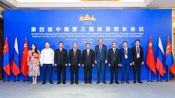 中俄蒙三国部长会议召开,雒部长提五点构想