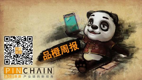 zhoubao190624