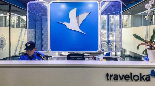 Traveloka:以45亿美元估值寻求5亿美元新融资