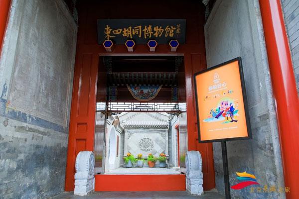 东城文旅:携爱彼迎助力非遗有效市场转化