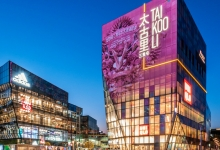 """垃圾分類在即:京城酒店密集籌劃限用""""六小件"""""""