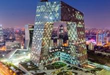 北京市入境旅游奖励与扶持资金管理办法及解读