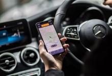 Uber欧洲对手Bolt筹资1.09亿美元 估值$19亿