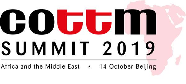 COTTM峰会•中东非:2019年10月14日再起航