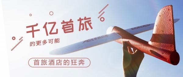 haihang190711