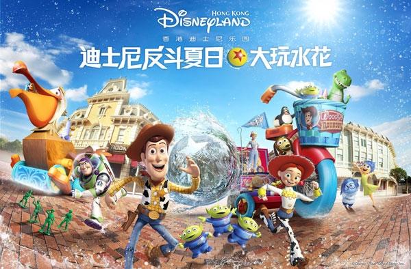 香港迪士尼:夏日汇集皮克斯、漫威等超强阵容