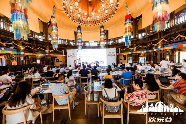 北京欢乐谷13年:驶入一条新发展轮回快车道