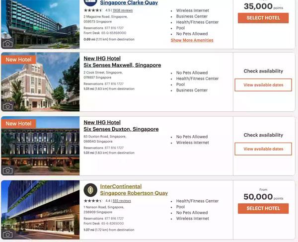 洲际:入住六善酒店可以用IHG积分兑换客房